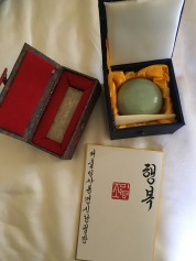 A personalized name stamp from my long time friend Kim. It's a marble stone stamp of my name in Korean with red wax/ink.